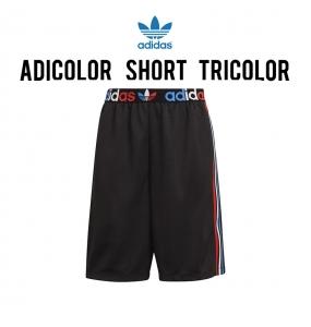 Pantaloncino Adicolor Primeblue GN2934