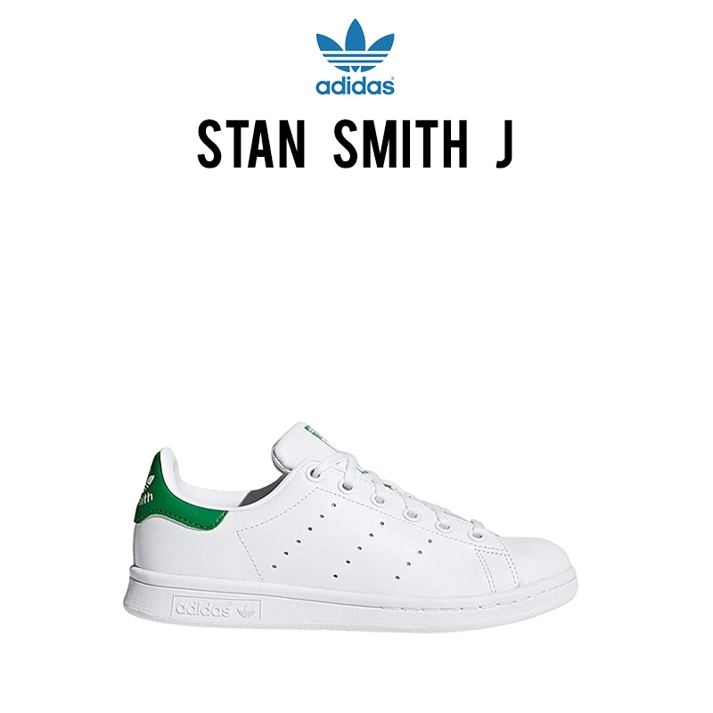 Stan Smith Junior M20605