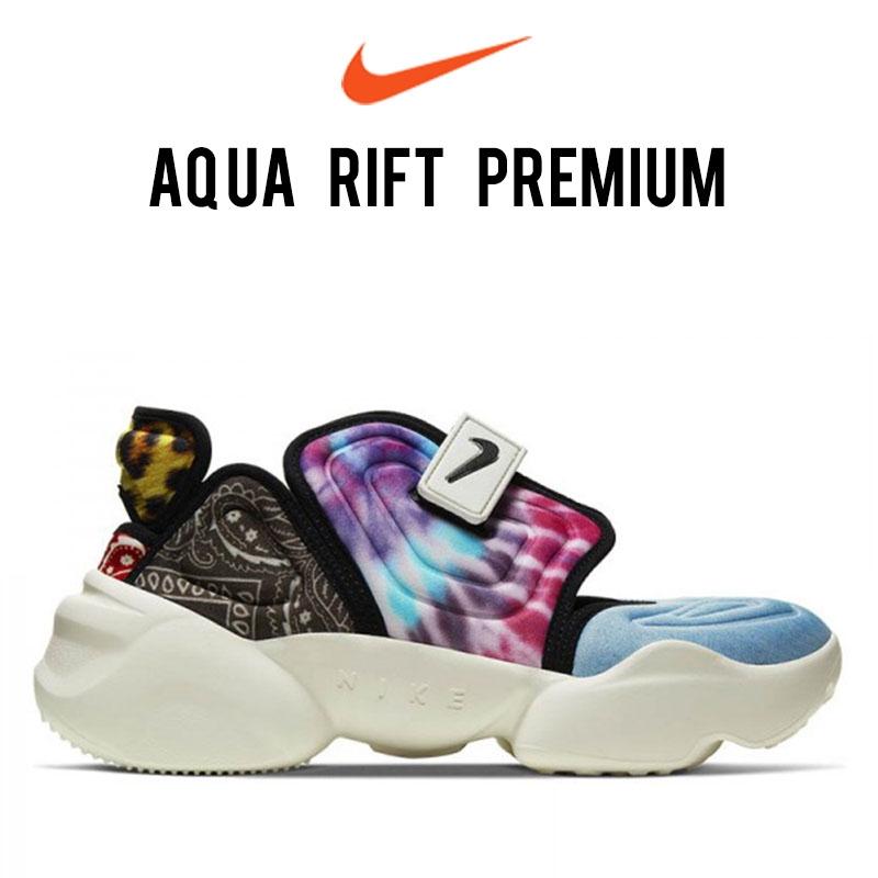 Aqua Rift Premium Print CW2624 101