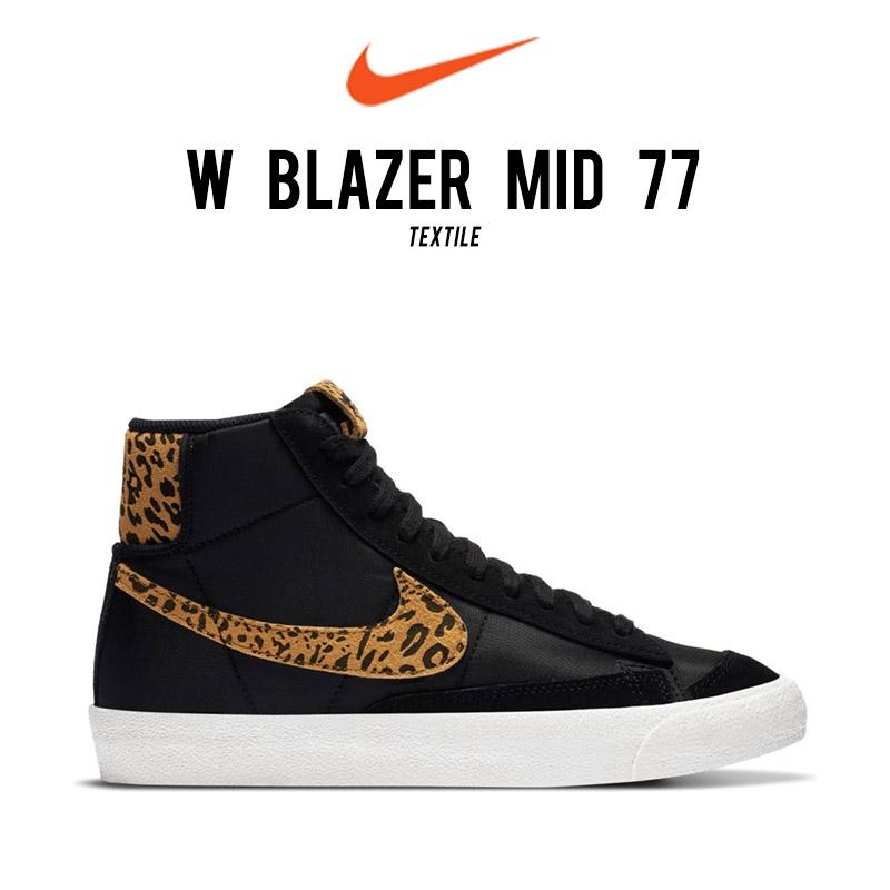 Blazer Mid '77 Woman DC9207 001
